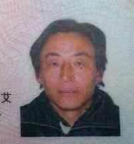 Tibetan father of four, Namlha Tsering, who died on 17th February after self-immolating in Gansu province