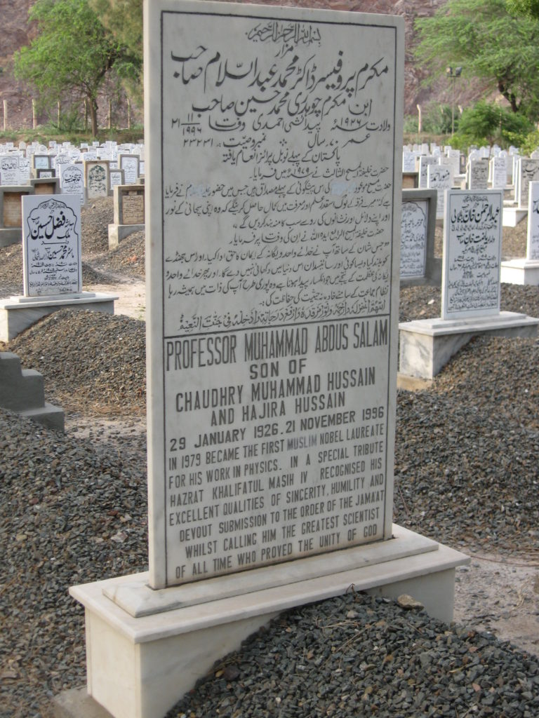 Headstone of Dr Abdus Salam, theoretical physicist and Pakistans first Nobel Laureate in Physics. Dr Salam was a member of the Ahmadiyya Muslim community. He died in 1996.