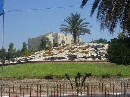 Ma'ale Adumim welcome sign, via wikimedia commons.