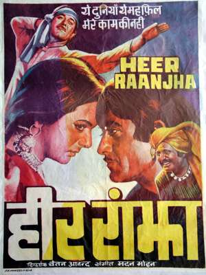 Poster from the 1970 film Heer Ranjha, based on the centuries-old legend of the doomed lovers. Via wikipedia.